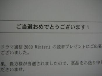 c0143821_17262348.jpg