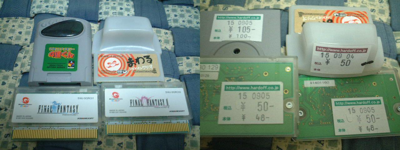 b0030122_2324244.jpg