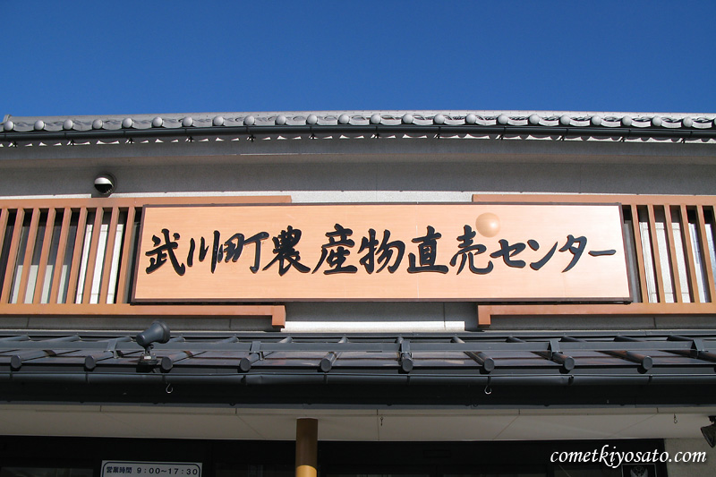 ランク「特A」の美味い米!!_b0179231_1231880.jpg
