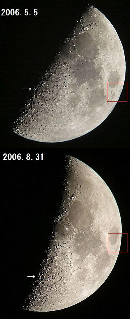 月面X_e0089232_2111517.jpg