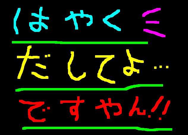 f0056935_20503142.jpg