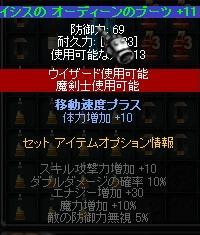 b0184437_1272266.jpg