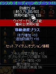 b0184437_128919.jpg