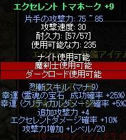 b0184437_1304765.jpg