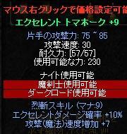 b0184437_18465352.jpg