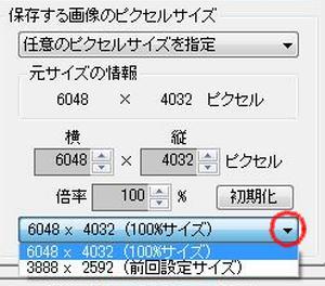 d0150752_17291474.jpg