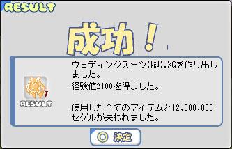 b0128157_0204028.jpg