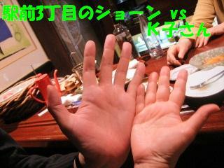 f0043559_12494158.jpg