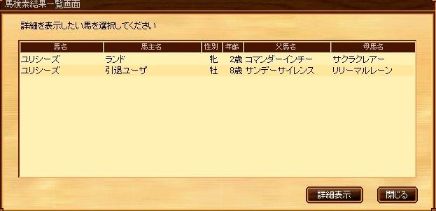 b0147360_19502572.jpg