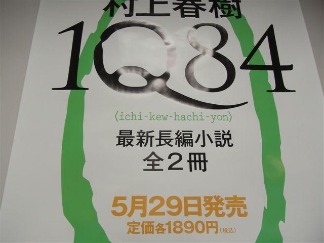 f0205860_032684.jpg