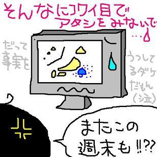 e0165361_18123691.jpg