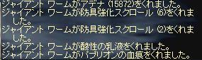 c0020762_19143387.jpg