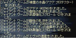 c0020762_195461.jpg