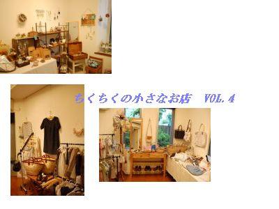 b0151069_16374692.jpg