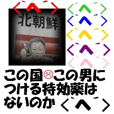 f0175279_6595967.jpg