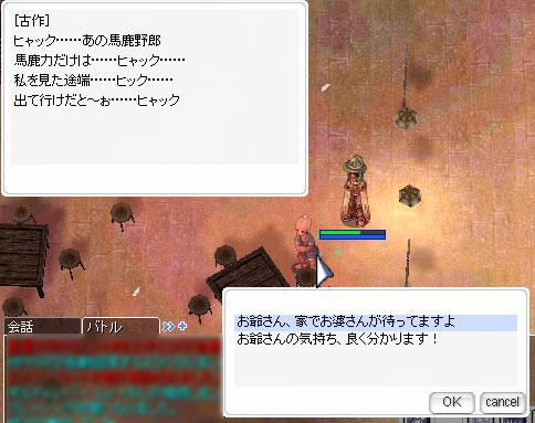 b0095882_011899.jpg