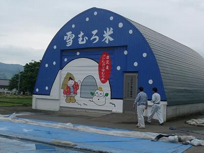 「農・商・工」連携     魚沼地域KJ保護者OB応援団総会_b0092684_643529.jpg