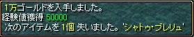 c0081097_12335759.jpg