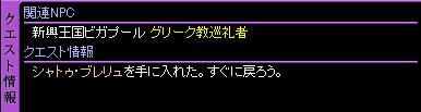 c0081097_12342199.jpg