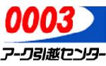 f0047398_1812143.jpg