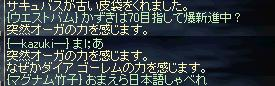 a0060002_5481969.jpg