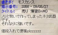 a0060002_5483970.jpg