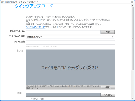 f0038203_18565881.jpg