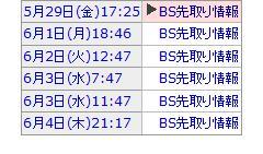 c0047605_8175912.jpg
