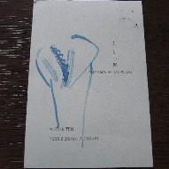 f0192006_11433727.jpg