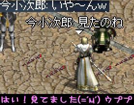f0072010_21154287.jpg