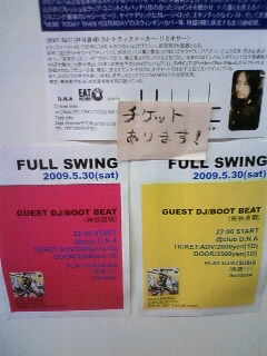 Wax Poetics Japan No.04_b0125413_16413015.jpg