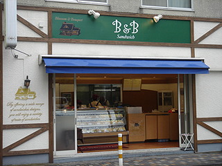 B&B 恵比寿店_c0025217_1462642.jpg