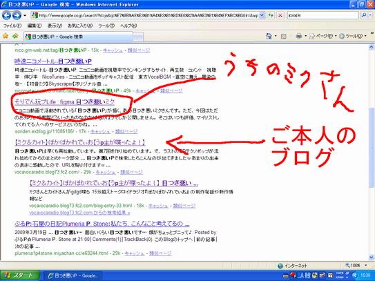 f0128319_19304572.jpg