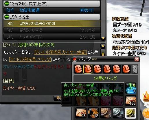b0185127_1502959.jpg