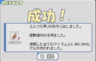 b0183333_19359.jpg