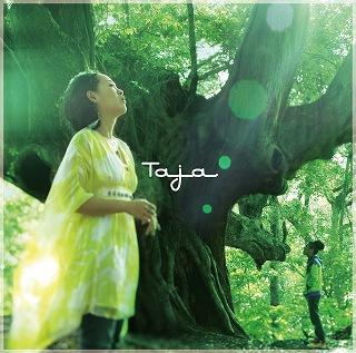 Taja  Original 1st Album 『Taja』7.1 in stores_e0025035_1930689.jpg