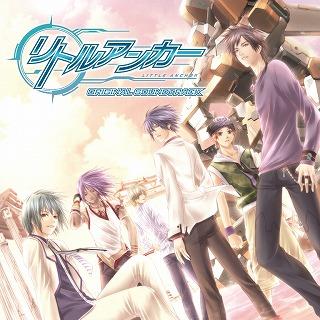 SF恋愛AVG「リトルアンカー」のオリジナルサウンドトラックが、ついにリリース!_e0025035_1991941.jpg