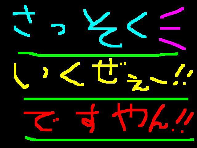 f0056935_19532710.jpg