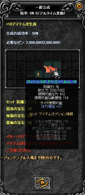 b0184437_312892.jpg