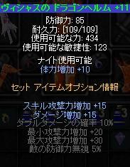 b0184437_3135470.jpg