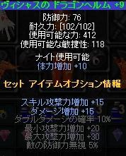 b0184437_32512.jpg