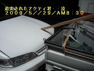 f0031037_21141658.jpg