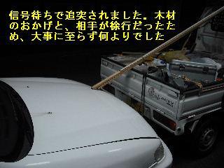 f0031037_21143237.jpg