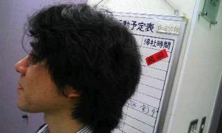 f0071647_0545348.jpg