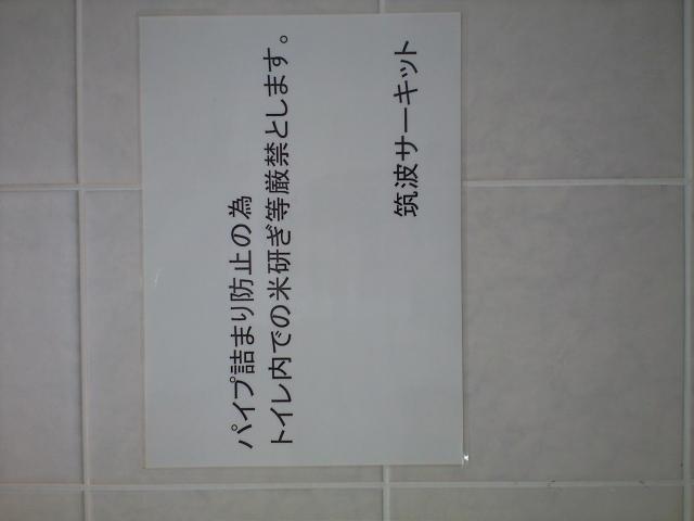 b0164353_17232672.jpg