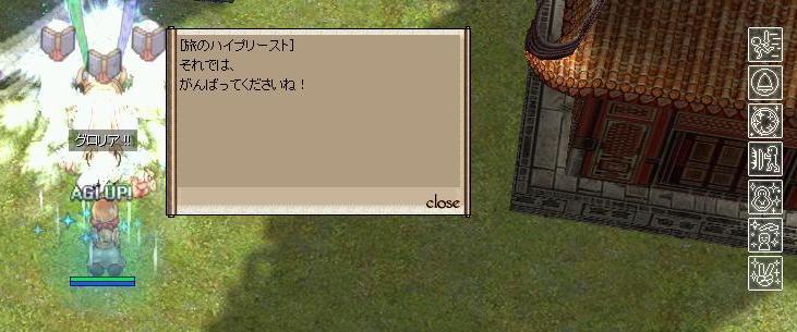 b0176953_16245426.jpg