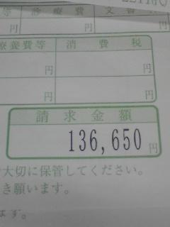 f0091057_1220125.jpg