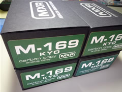 MXR : carbon copy analog delay_f0186957_1614537.jpg