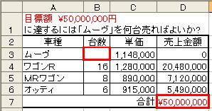 b0186959_13365191.jpg