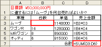 b0186959_13392234.jpg